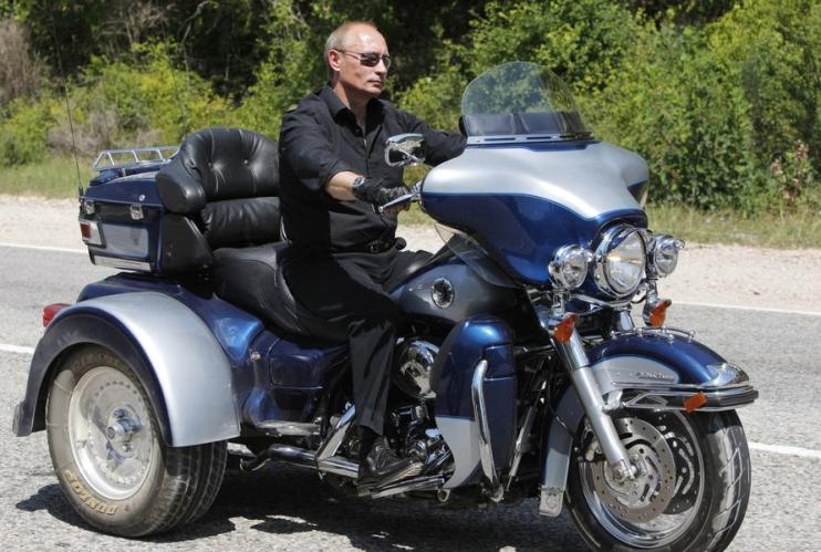 Vladimir Trike