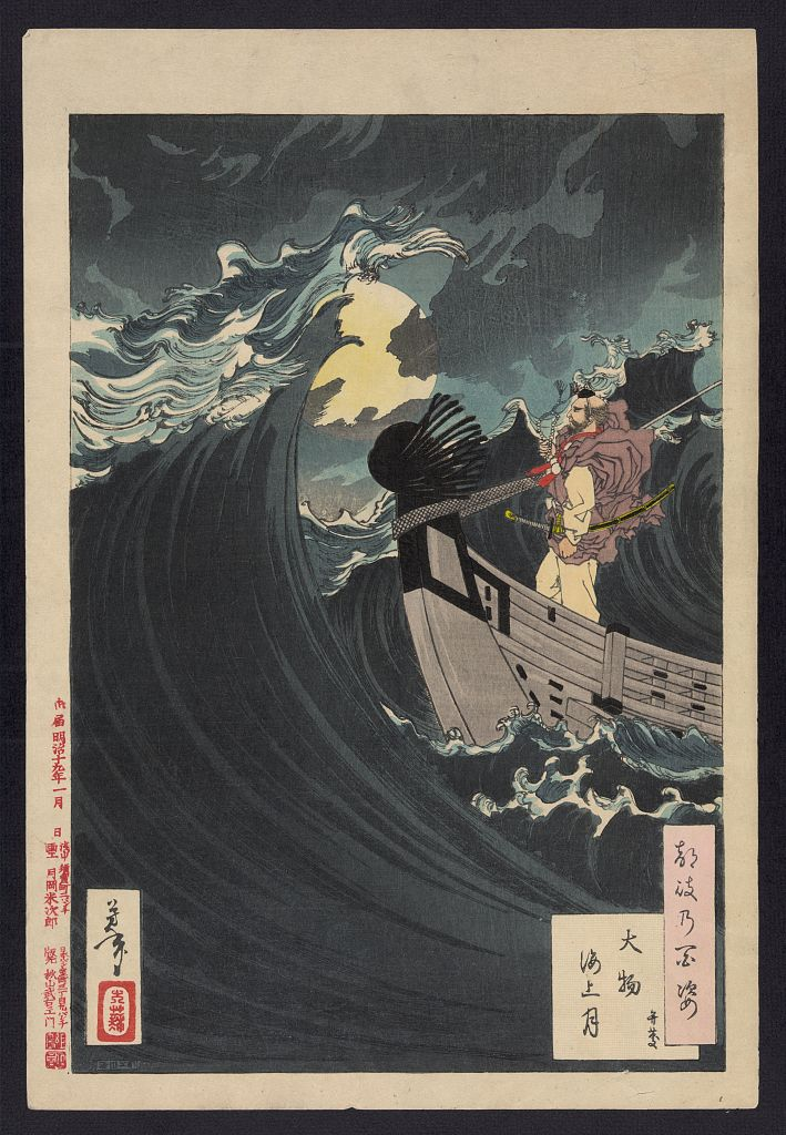 moon-above-the-sea-at-daimotsu-bay