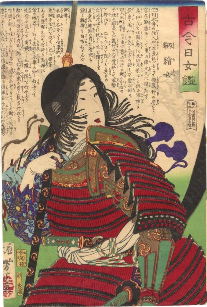 tomoe-yoshitoshi